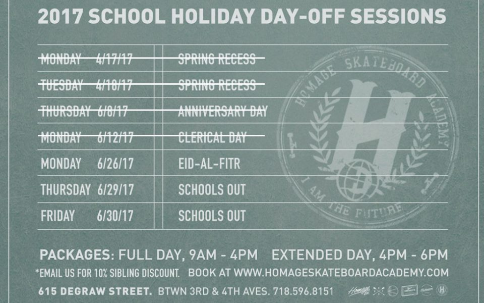 2017 Day-Off Sessions